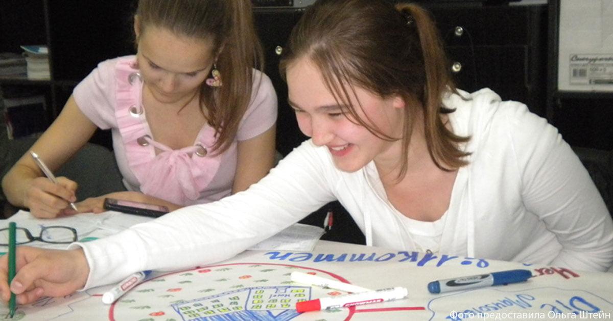 Jugendsprachcamp