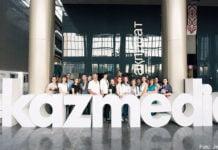 Die Teilnehmer des Seminars zu Besuch im Kasachstanischen Medienzentrum.