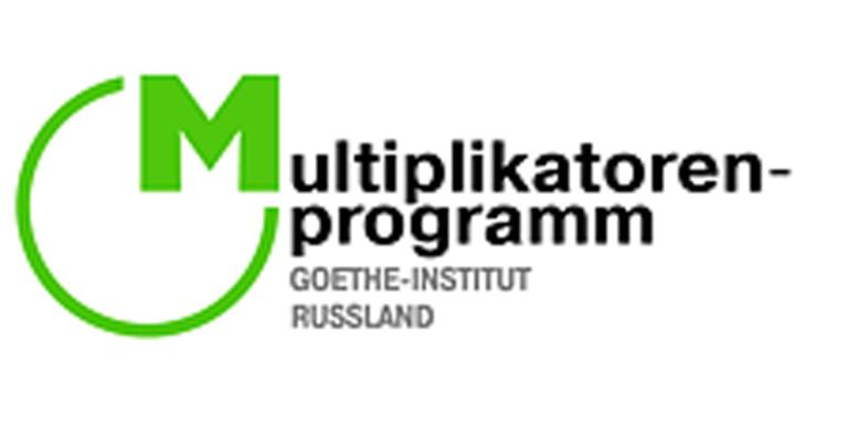 Ausbildung neuer Multiplikatoren