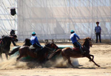 World Nomad Games