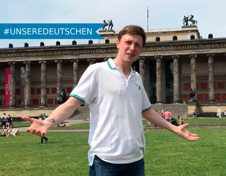 #UnsereDeutschen | Pawel Korotun
