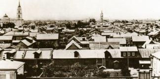 Blick auf Katharinenstadt (ab dem 4.6.1919 Marxstadt, heute Marx)
