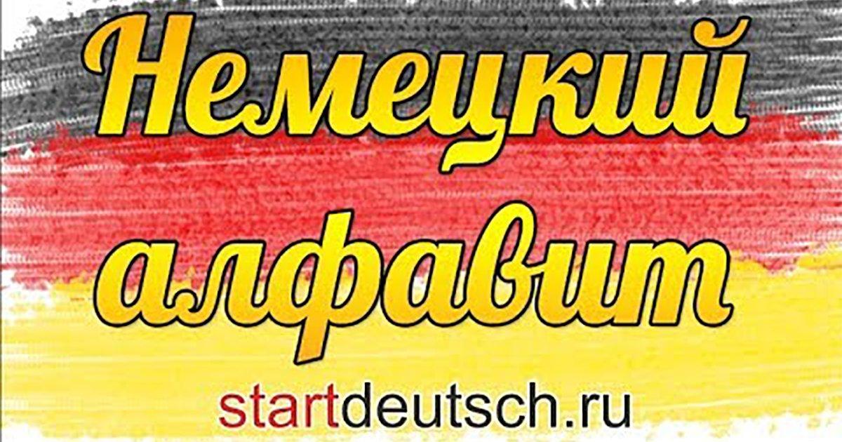 Ueber unsere neue Sprooch daheim das Deutschrussische