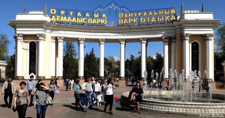 Ein Spaziergang durch den Gorki-Park