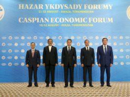 Kaspisches Wirtschaftsforum