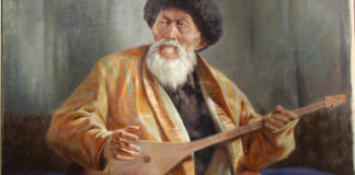 Alexander Rittich