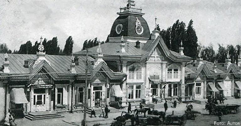 Kysyl-Tan – Das Haus der Stoffe