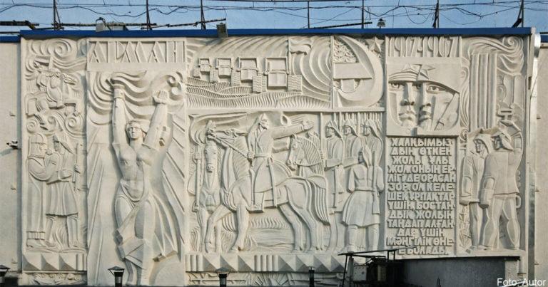 "Das Kinotheater ""Arman"" – Kino der Sowjetmoderne"
