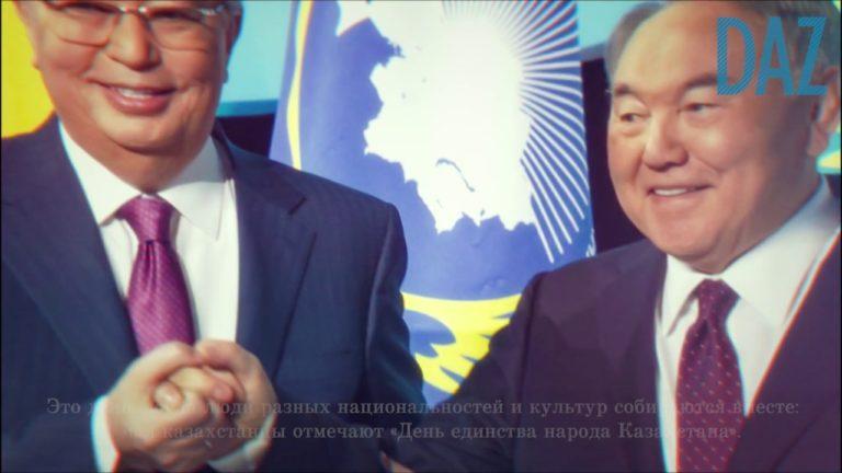 Zum Tag der Einheit des Volkes Kasachstans