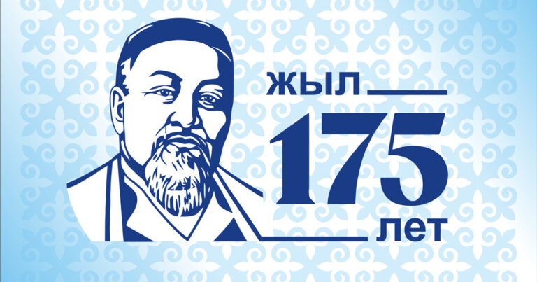Kasachstan ehrt Nationaldichter Abai