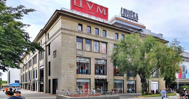 Die Shoppinglust der Bürger von Alma-Ata