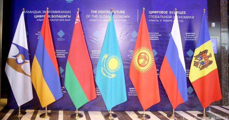 """Konferenz """"Digital Almaty"""" und Treffen der EAWU-Regierungschefs"""