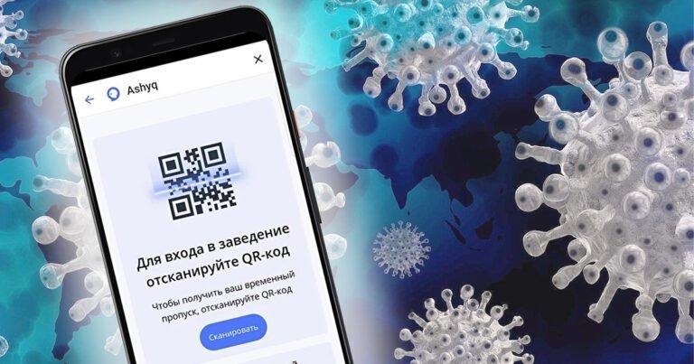 Verschärfung der Quarantäne in Kasachstan