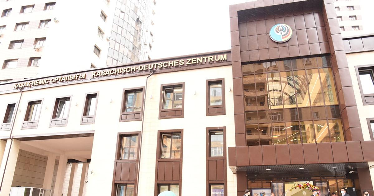 Eröffnung des Kasachisch-Deutschen Zentrums in Nur-Sultan